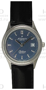Atlantic Seabase 20340.41.51