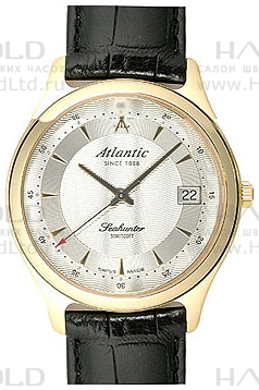 Atlantic Seahunter 70340.45.21