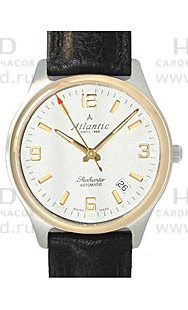 Atlantic Seahunter 70750.43.25