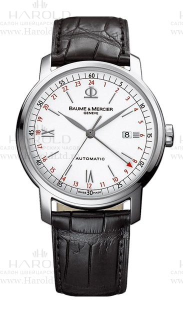 Baume&Mercier Classima Executives MOA08462