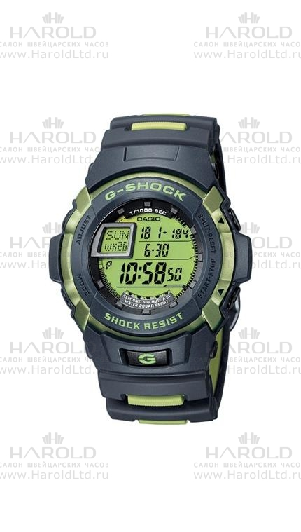 Casio G-Shock G-7710C-3E
