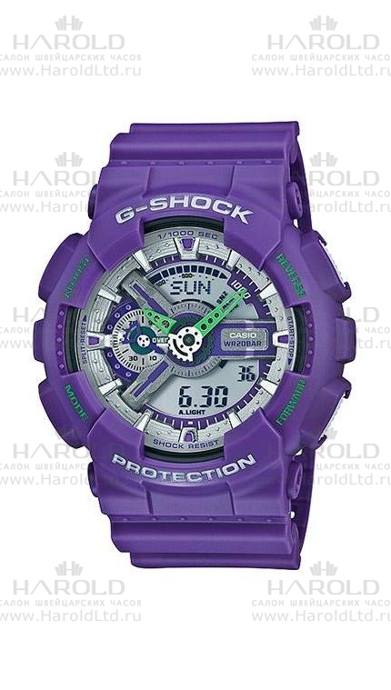 Casio G-Shock GA-110DN-6A