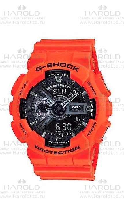 Casio G-Shock GA-110MR-4A