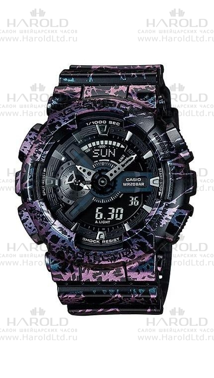 Casio G-shock GA-110PM-1A