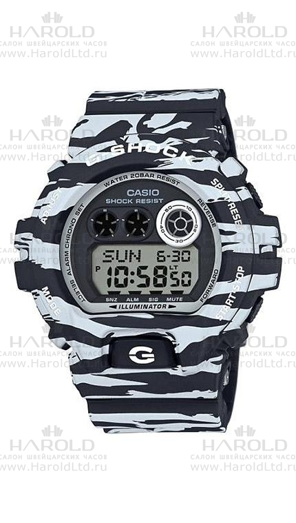 Casio G-Shock GD-X6900BW-1E