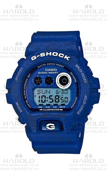 Casio G-shock GD-X6900HT-2E