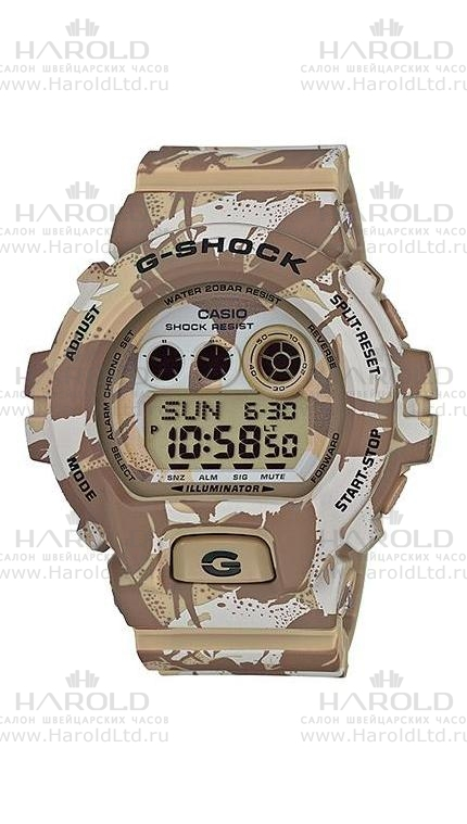 Casio G-Shock GD-X6900MC-5E