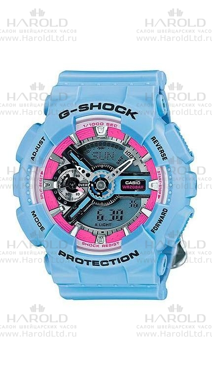 Casio G-shock GMA-S110F-2A