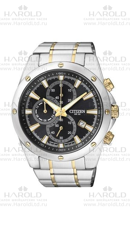 Citizen Eco-Drive AN3534-51E