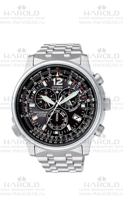 Citizen Promaster AS4020-52E