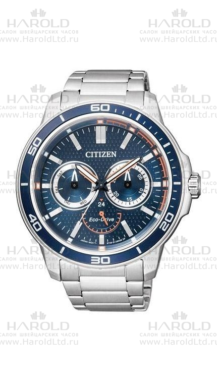 Citizen Eco-Drive BU2040-56L