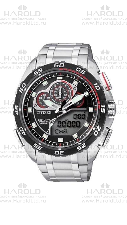 Citizen Promaster JW0124-53E
