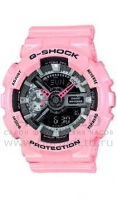 ���� Casio G-Shock GMA-S110MP-4A2