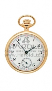 ����������� ���� Epos Pocket Watch EP-2003.181.21.30.00